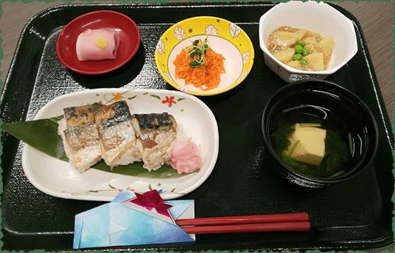 写真:食事サンプル3